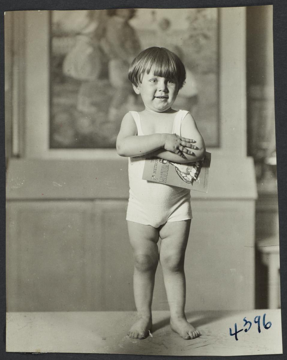 Mulberry Health Center Album -- Boy with Book