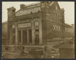 76th Street Public Baths